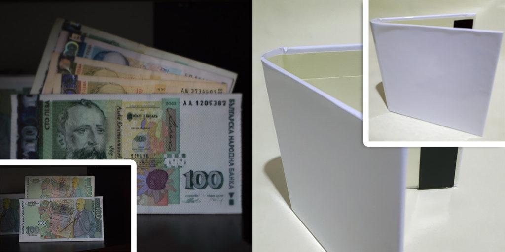 Евтина имитация на портфейл