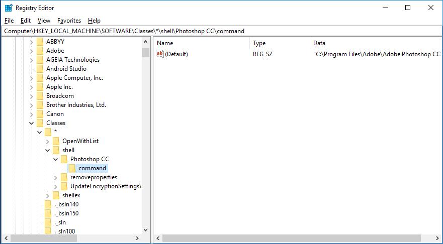 Добавяне на Photoshop в контекстното меню на Windows